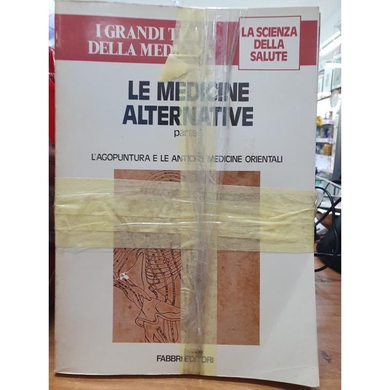 ENCICLOPEDI MEDICA | Mercatino dell'Usato Benevento 1