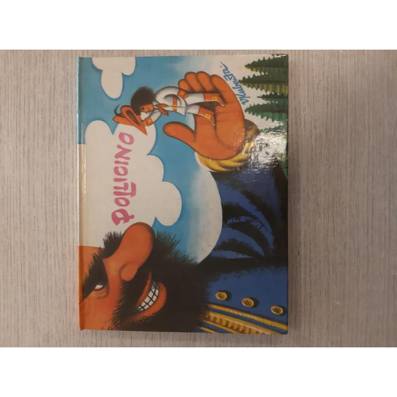 POLLICINO POP UP DIS.KUBASTA 1ED. 1971 | Mercatino dell'Usato Bologna 1