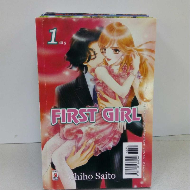 FIRST GIRL 5 VOL COMPLETA   Mercatino dell'Usato Latina 1