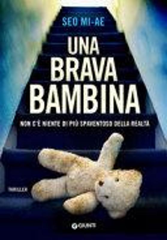 UNA BRAVA BAMBINA | Mercatino dell'Usato Messina 1