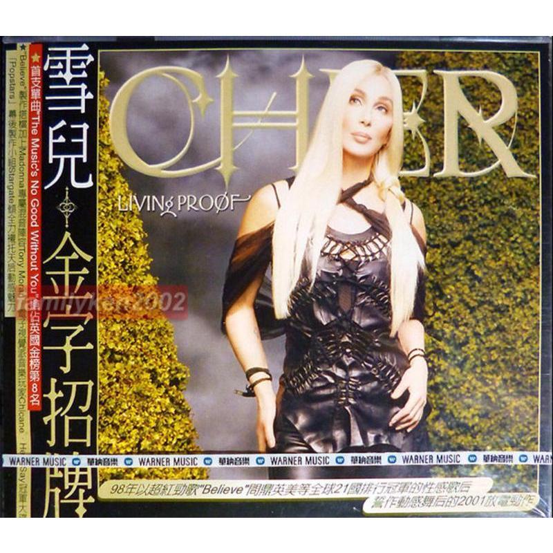 CHER CHER - LIVING PROOF | Mercatino dell'Usato Corbetta 1