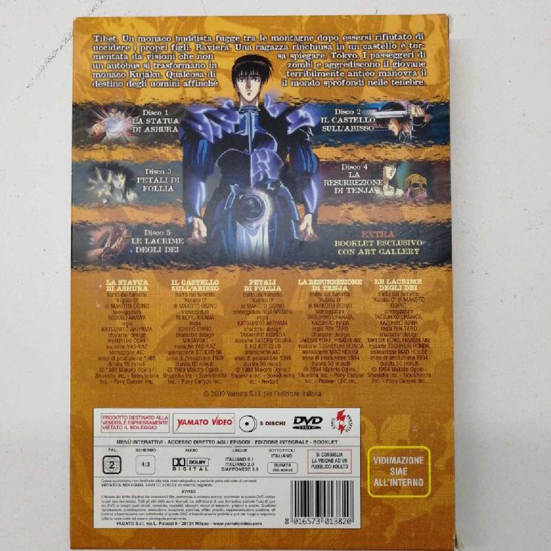 DVD COFANETTO KUJAKU L'ESORCISTA    Mercatino dell'Usato Napoli 2