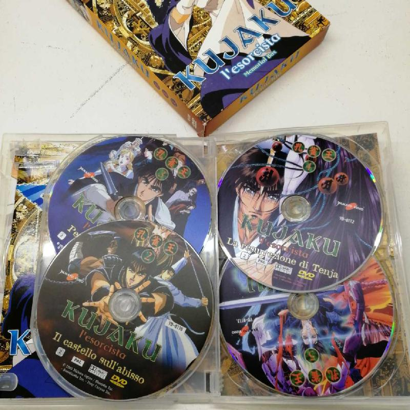 DVD COFANETTO KUJAKU L'ESORCISTA    Mercatino dell'Usato Napoli 3