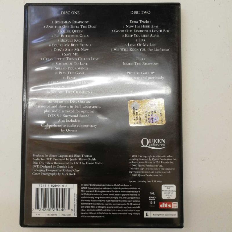 DVD MUSICALE QUEEN  | Mercatino dell'Usato Napoli 2