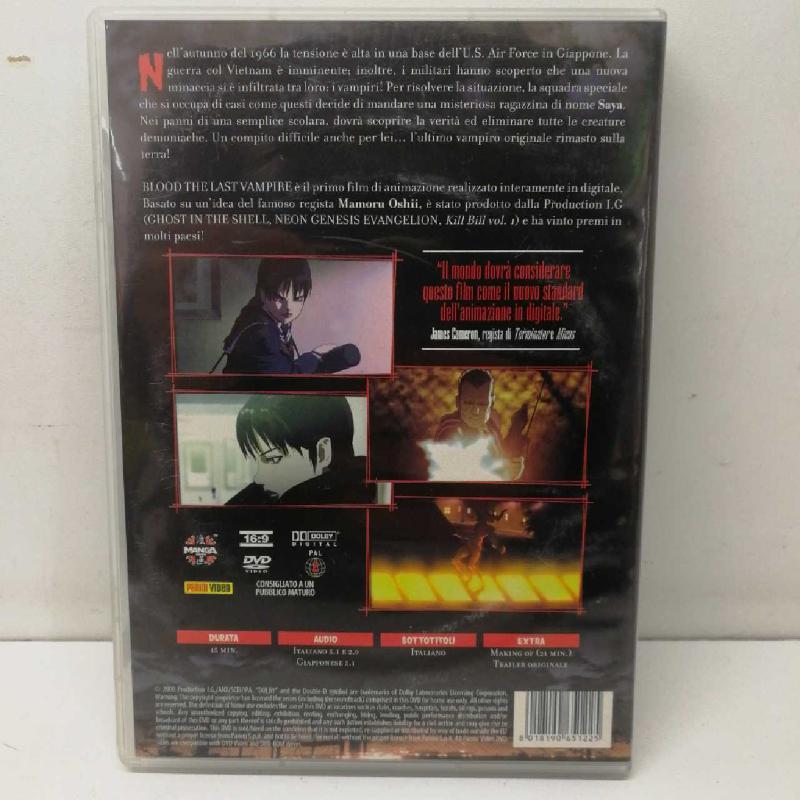 DVD BLOOD THE LAST VAMPIRE | Mercatino dell'Usato Napoli 3