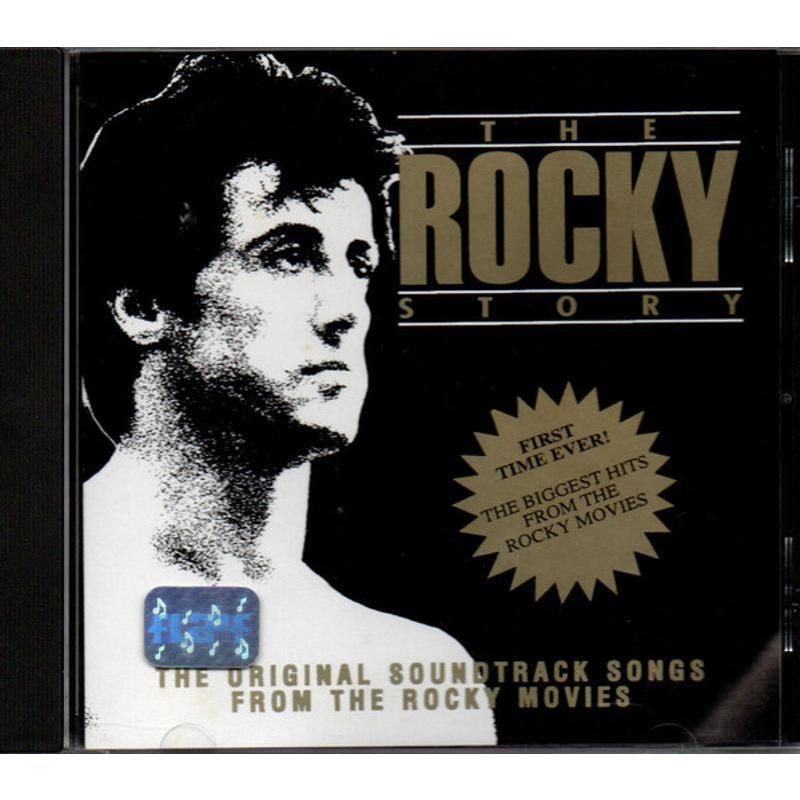 VARIOUS - THE ROCKY STORY | Mercatino dell'Usato Montesilvano 1