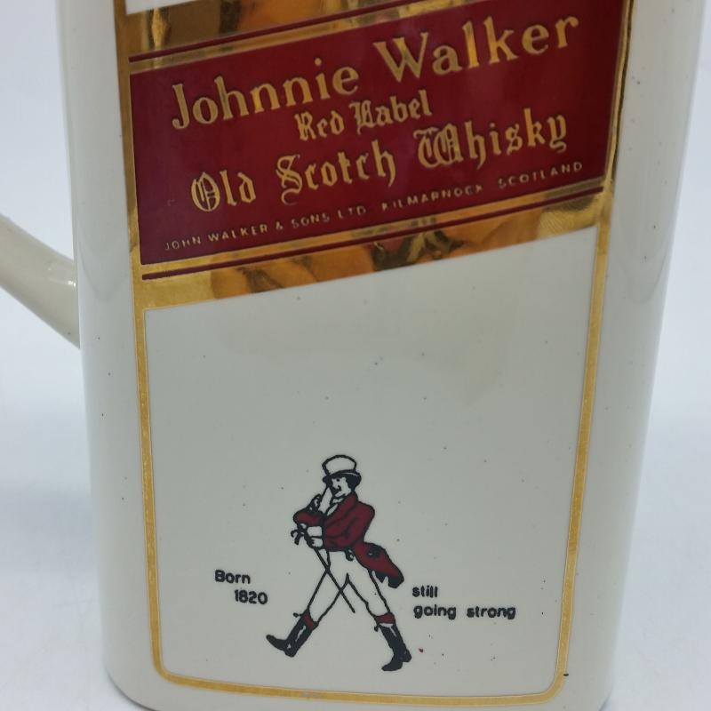 BROCCA JOHNNIE WALKER  | Mercatino dell'Usato Cervia 2