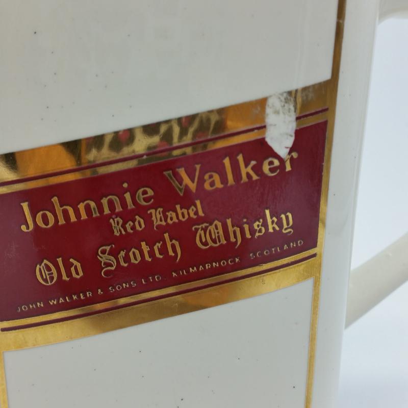 BROCCA JOHNNIE WALKER  | Mercatino dell'Usato Cervia 3