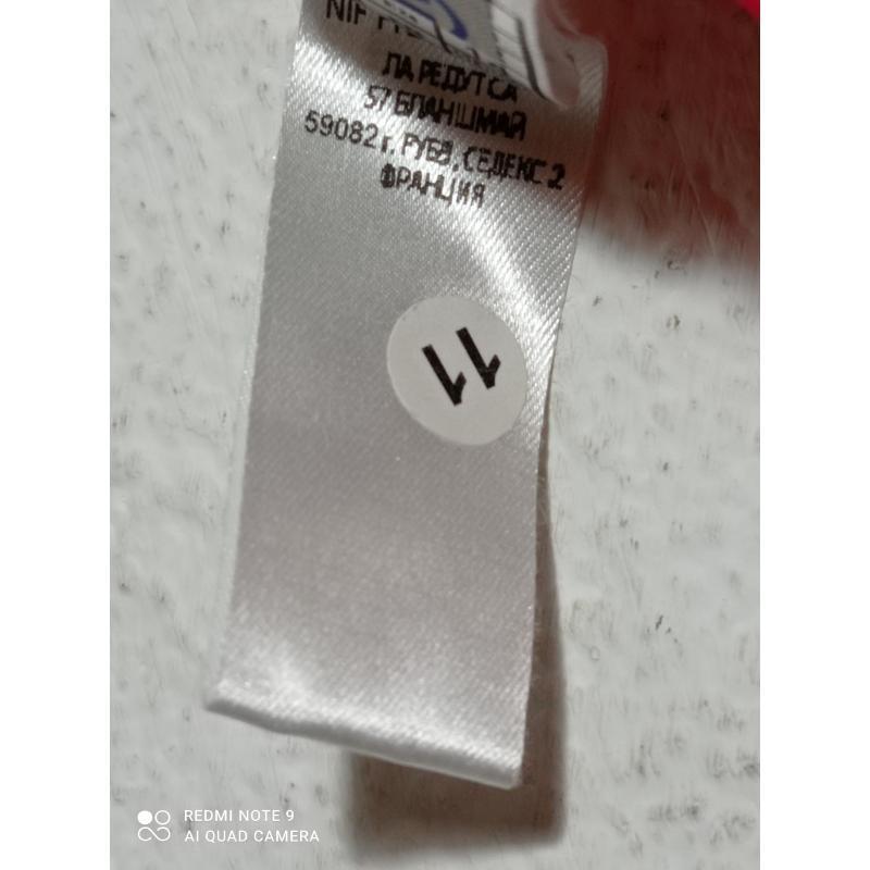 COSTUME DUE PEZZI LA REDOUTE TG 44 FUXIA    Mercatino dell'Usato Lugo 3