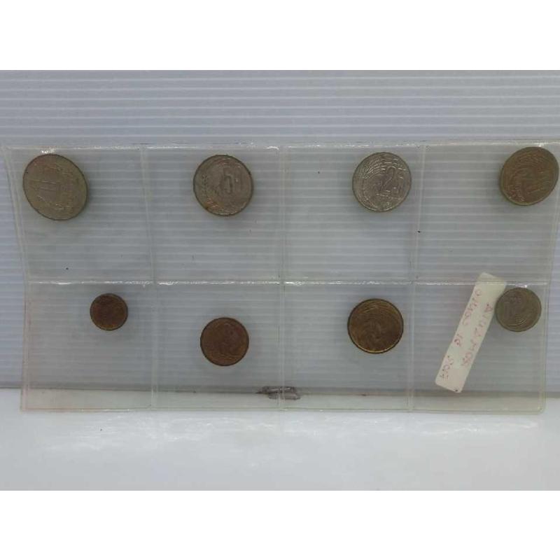 LOTTO 8 MONETE VECCHIE ROMANIA FIOR DI CONIO | Mercatino dell'Usato Lugo 1
