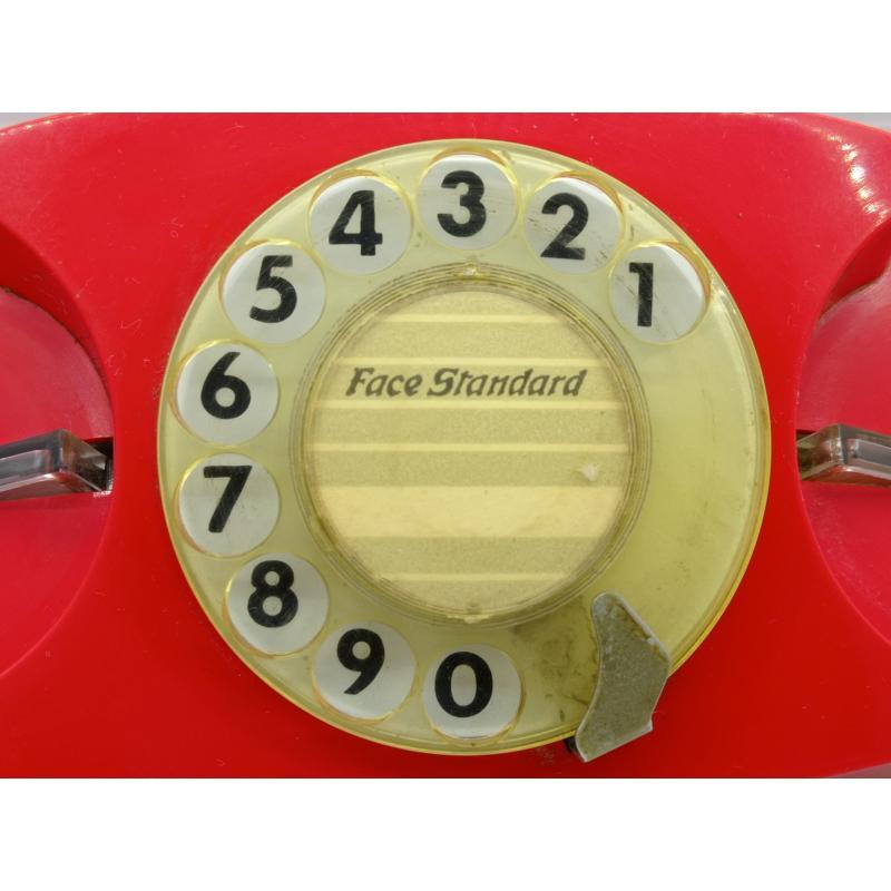 TELEFONO FACE STANDARD LILLO SIP | Mercatino dell'Usato Lugo 3