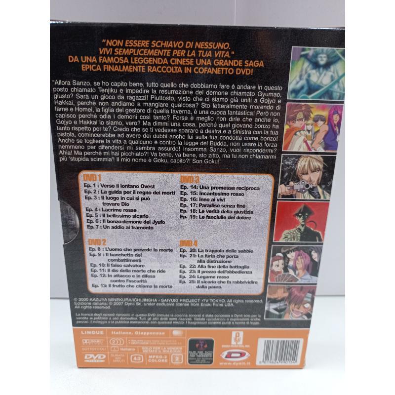 DVD SAYUKI BOX 1 DI 2    Mercatino dell'Usato Roma garbatella 2