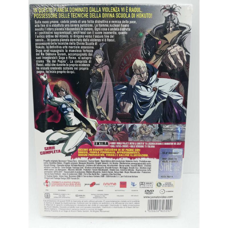 DVD KEN IL GUERRIERO SERIE COMPLETA | Mercatino dell'Usato Roma zona marconi 2