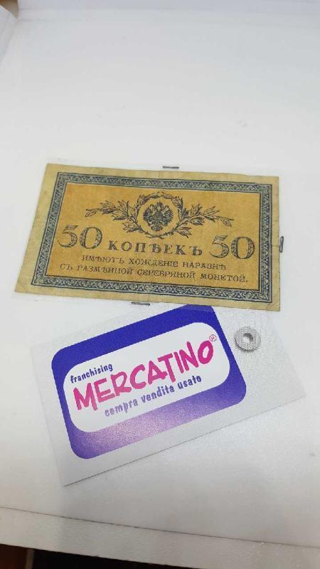 BANCONOTA 50 COPECHI 1915 | Mercatino dell'Usato Roma casalotti 1