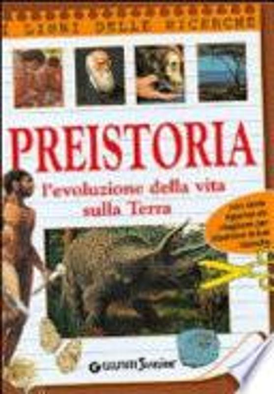 PREISTORIA | Mercatino dell'Usato Roma casalotti 1