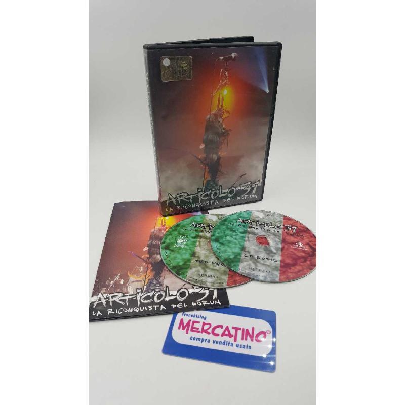 DVD ARTICOLO 31 LA RICONQUISTA DEL FORUM | Mercatino dell'Usato Roma casalotti 1