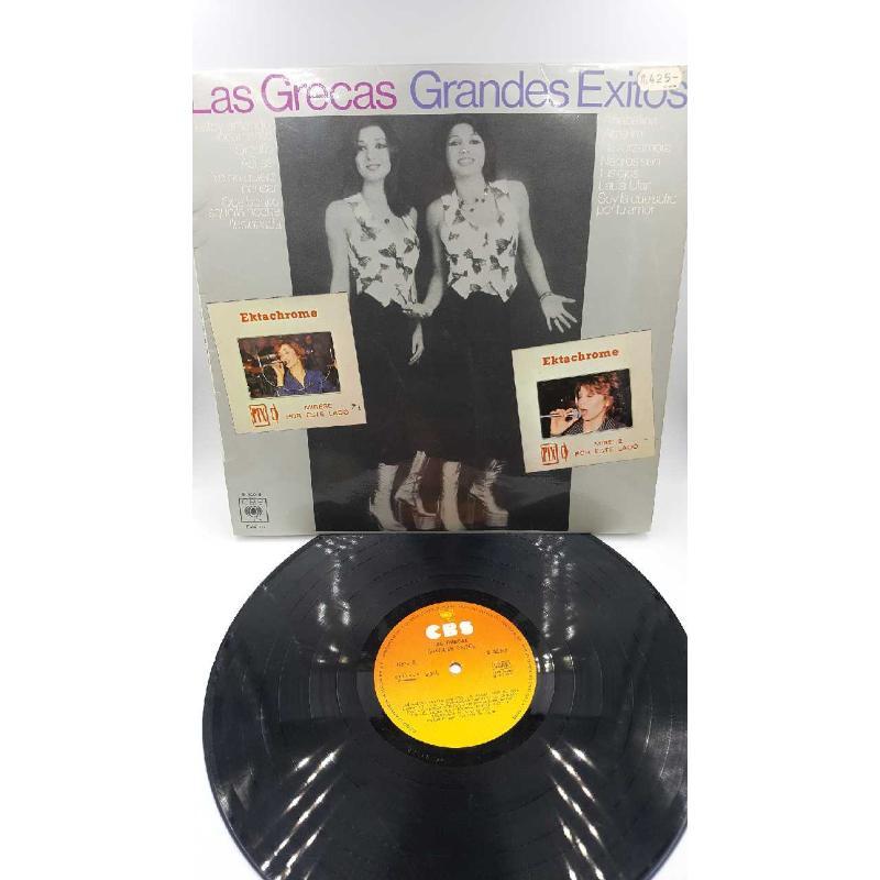 LP33 GIRI LAS GRECAS GRANDES EXITOS | Mercatino dell'Usato Roma casalotti 1