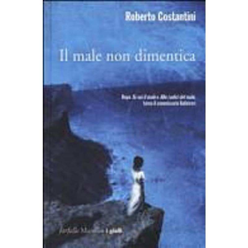 IL MALE NON DIMENTICA | Mercatino dell'Usato Roma casalotti 1