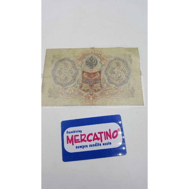 BANCONOTA 3 RUBLI 1905 | Mercatino dell'Usato Roma casalotti 1