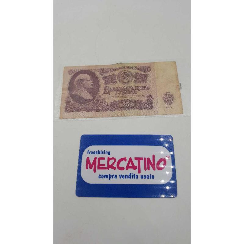 BANCONOTA 25 RUBLI 1961 | Mercatino dell'Usato Roma casalotti 1