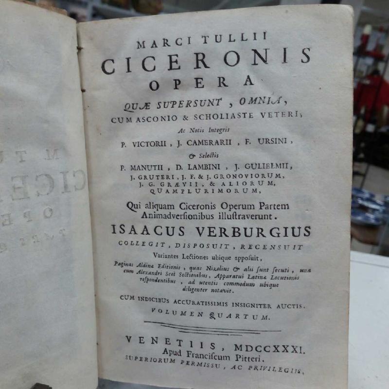 CICERONIS 1731   Mercatino dell'Usato Roma casetta mattei 2