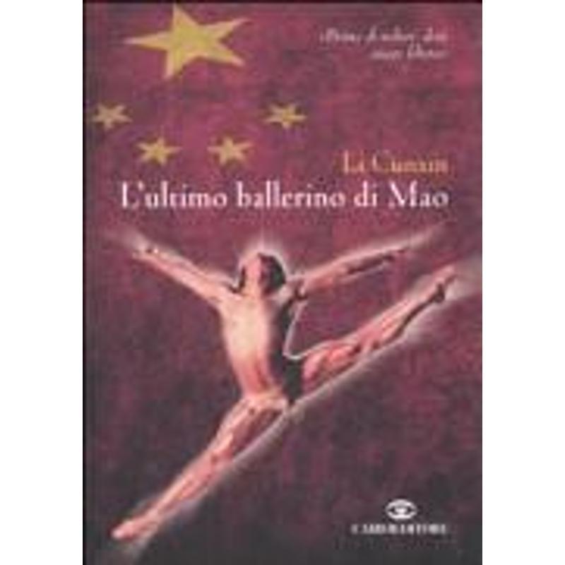 L'ULTIMO BALLERINO DI MAO | Mercatino dell'Usato Roma casalotti 1