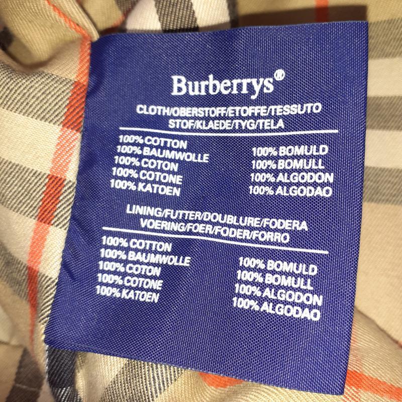 BURBERRY'S TRENCH UOMO VERDE | Mercatino dell'Usato Rimini 4