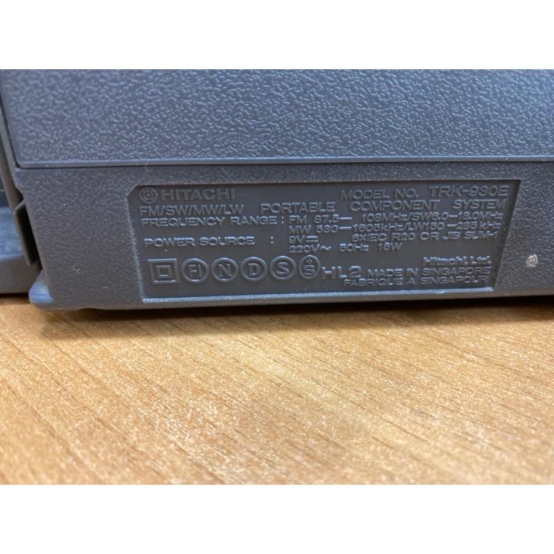 STEREO HITACHI TRK 930 E | Mercatino dell'Usato Teramo 5