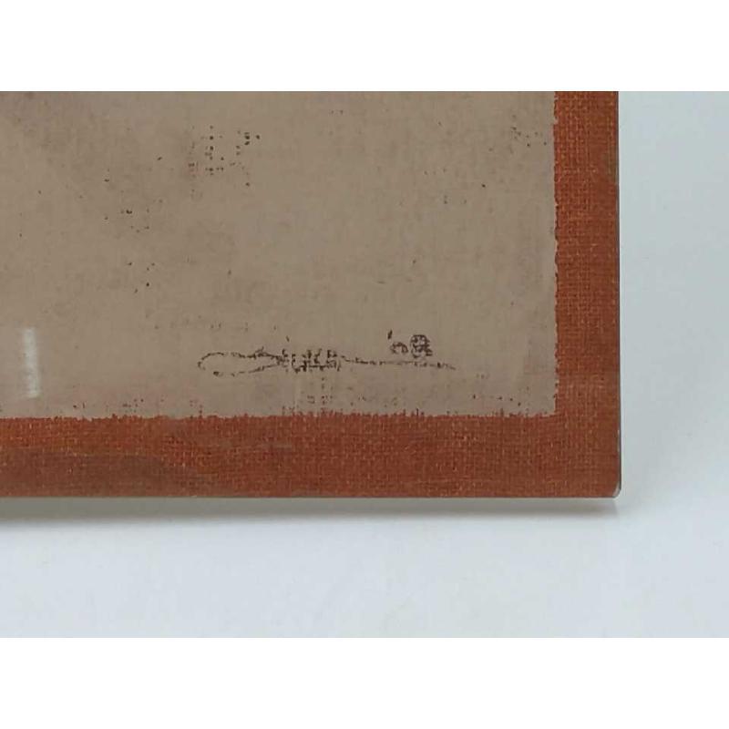 QUADRETTO PLEXI ART COLLECTION | Mercatino dell'Usato Moncalieri bengasi 3