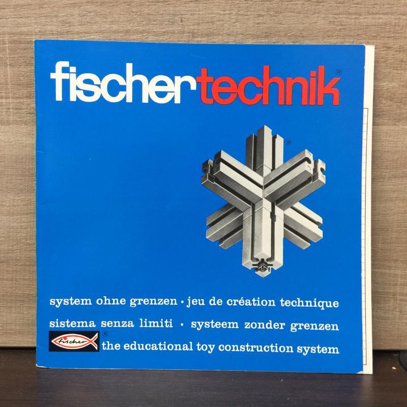 GIOCATTOLO FISCHER TECHNIK 300 | Mercatino dell'Usato Torino via gorizia 4