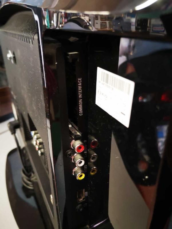 TELEVISORE PHILIPS 22HFL323 | Mercatino dell'Usato Torino via lanzo 2