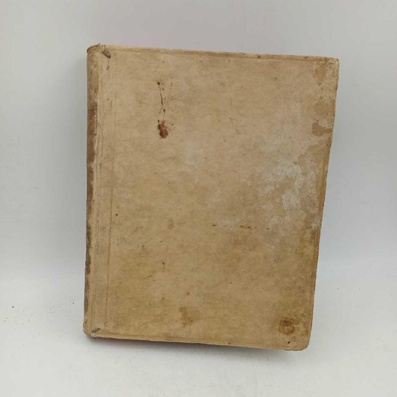 IL CATECHISTA IN PULPITO 1775 FULGEZIO CUNILIATI IN VENEZIA  | Mercatino dell'Usato Verbania 5